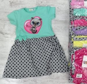 Sukienka dziewczęca krótki rękaw-Turecka (4-8 lat) NL5911