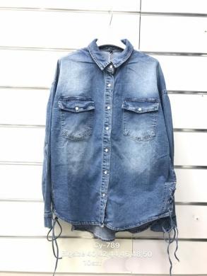 Koszule jeansowe damskie długi rękaw (40-50)  NL1954