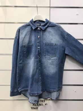 Koszule jeansowe damskie długi rękaw (XS-XL)  NL1955