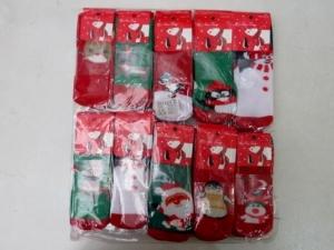 Skarpety świąteczne chłopięce (0-24M) KM11020