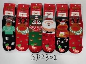 Skarpety świąteczne damskie (35-42) KM12948