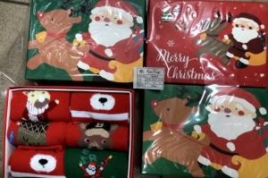 Skarpety świąteczne dziewczęce (23-28) KM12917