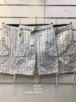 Spodenki  męskie materiałowe (30-38) NL1982