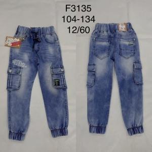 Spodnie bojówki chłopięce (104-134) TP455