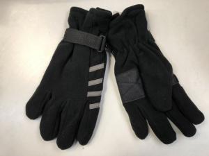 Rękawiczki Bawełniane Męskie  (standard) KM12149