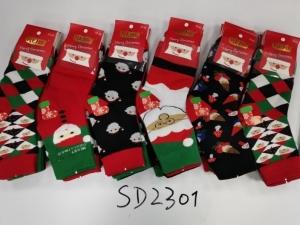 Skarpety świąteczne damskie (35-42) KM12950