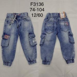 Spodnie bojówki chłopięce (74-104) TP456