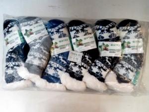Skarpety chłopięce zimowe (35-42) KM12207