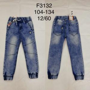Spodnie jeansowe chłopięce (104-134) TP500