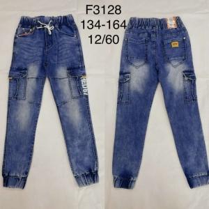 Spodnie bojówki chłopięce (134-164) TP450