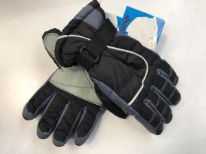 Rękawice Narciarskie Dziecięce (standard) KM12115
