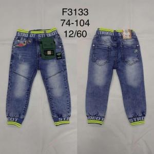 Spodnie jeansowe chłopięce (74-104) TP503