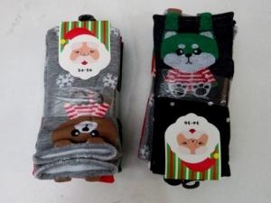 Skarpety świąteczne chłopięce (31-36) KM11019