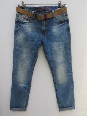 Spodnie jeansowe męskie (30-38) KM15864